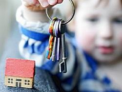 Бланк договора дарения доли квартиры - основные условия
