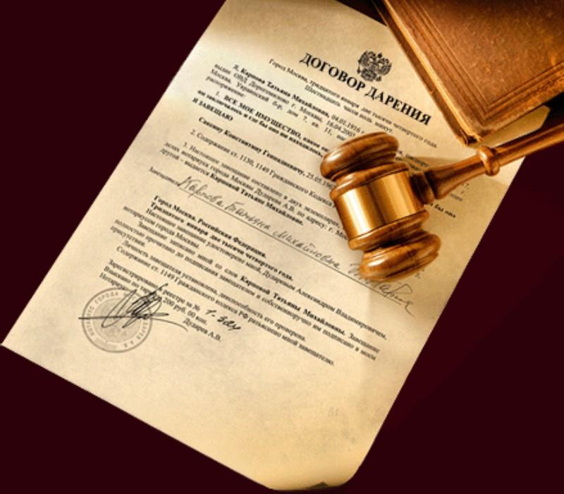 Суд штраф за отсутствие регистрации