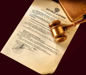 Договор дарения доли квартиры: особенности процесса и заполнения документов