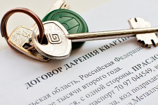 Сколько стоит дарственная на квартиру в украине 2018