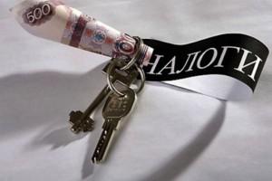 Госпошлина при дарении квартиры: сколько и кто должен платить?