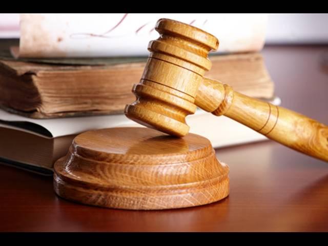 О защите прав юридических лиц и индивидуальных