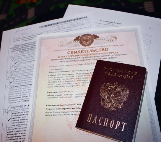 Наследство в россии для граждан украины