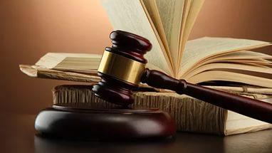 образец заявления в суд на действия нотариуса