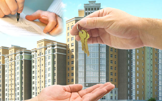 Оформление недвижимости договор купле продажи