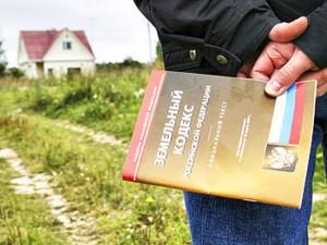 Фото: Закон о межевании земельных участков