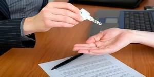 Заявление о снятии обременения с квартиры