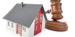 Снятие обременения с квартиры через суд