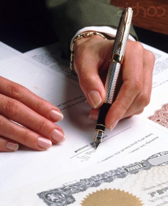 ипотека в силу закона как снять обременение это уже