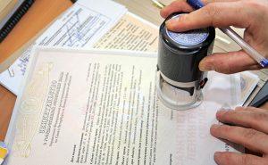Фото: Регистрация в росеестре