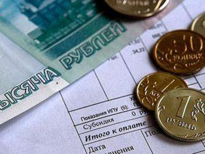 Фото: Расходы на госпошлину